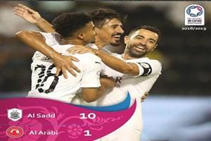 پیروزی 10 بر 1 السد قطر (حریف استقلال) در مقابل العربی