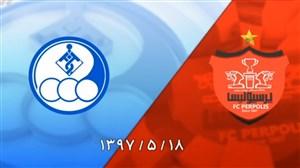نمایش تلخ اهواز در بازی استقلال خوزستان-پرسپولیس