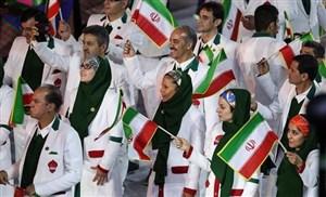 شعار رسمی کاروان المپیک؛ ستارگان ایران زمین