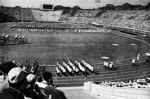 مروری بر تاریخچه بازیهای آسیایی؛ دوره چهارم
