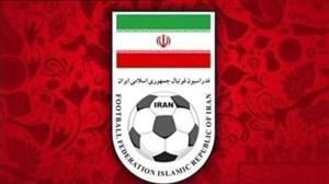 از برگزاری مسابقات لیگ بدون تماشاگر تا صدور حکم بازی سپاهان - پرسپولیس
