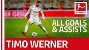 تمام گلها و پاس گلهای تیمو ورنر در فصل 18-2017 بوندسلیگا