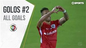 برترین گلهای هفته دوم لیگ پرتغال