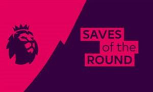 5 سیو برتر هفته دوم لیگ برتر جزیره