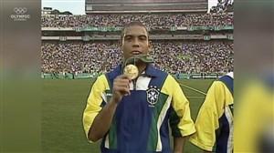 بازیهای درخشان رونالدو در المپیک 1996