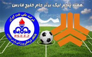 خلاصه بازی سایپا 1 - پارس جنوبی جم 0