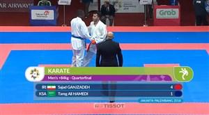 پیروزی 4 بر 1 سجاد گنج زاده مقابل حریف سعودی