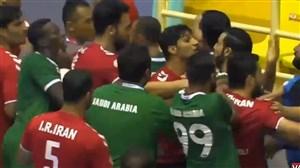 درگیری و دعوا در بازی هندبال ایران - عربستان
