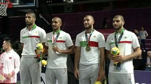 اهدای مدال برنز به تیم بسکتبال سه نفره ایران