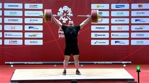 قهرمانی نمایندگان ایران در حرکات یک ضرب 105+ کیلوگرم