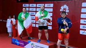 مراسم اهدای مدال طلای سلیمی و نقره حسینی