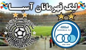 خلاصه بازی استقلال تهران 1 - السد قطر 3
