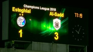 حواشی بازی استقلال و السد قطر