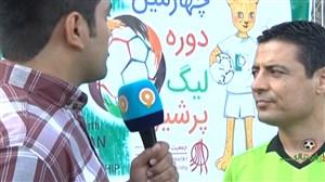 آغاز چهارمین دوره لیگ پرشین با حضور علیرضا فغانی