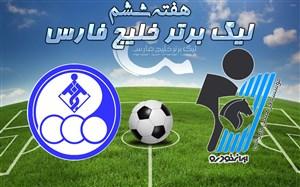 خلاصه بازی پیکان 1 - استقلال خوزستان 0