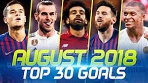 30 گل برتر فوتبال در ماه گذشته