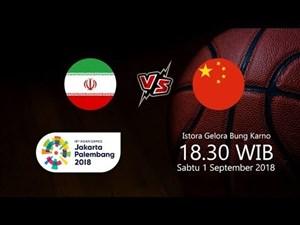 خلاصه بازی بسکتبال ایران 72 - چین 84 (فینال جاکارتا 2018)