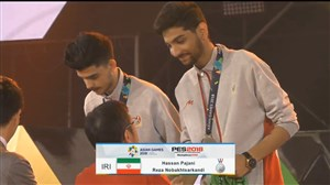 مراسم اهدای مدال نقره به تیم ملی PES2018 ایران