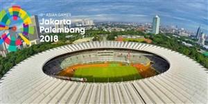 دورخیز اندونزی برای میزبانی المپیک