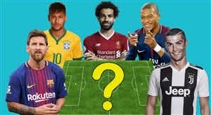 5 ترکیب منتخب از بازیکنان لیگ های اروپایی فصل 2018