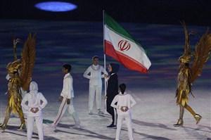 رژه پرچم ایران توسط ندا شهسواری در مراسم اختتامیه