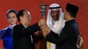 تحویل مشعل بازیهای آسیایی به چین در مراسم اختتامیه