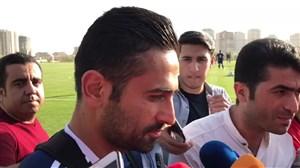 صحبتهای امید ابراهیمی در حاشیه تمرین تیم ملی
