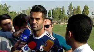صحبتهای بازیکنان تیم ملی در اردو قبل بازی با ازبکستان