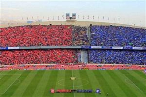 پرسپولیس فاتح سوپر جام ایران