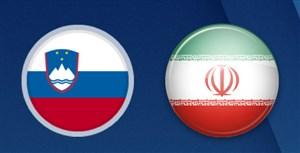 خلاصه والیبال ایران 2 - اسلوونی 3