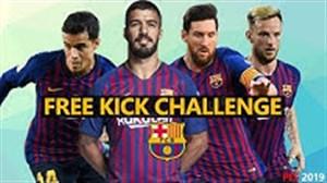 چالش ضربات ایستگاهی در PES با بازیکنان بارسلونا