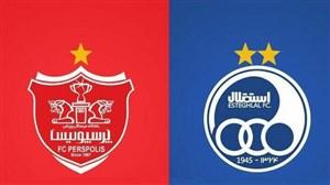 بررسی شرایط صدور مجوز حرفه ای برای دو باشگاه استقلال و پرسپولیس