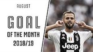 نامزدهای برترین گل ماه آگوست باشگاه یوونتوس
