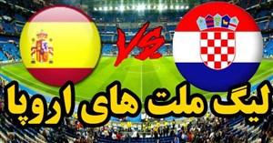 خلاصه بازی اسپانیا 6 - کرواسی 0