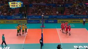 خلاصه والیبال روسیه 3 - استرالیا 0 (قهرمانی جهان)