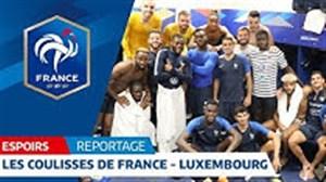 حواشی دیدار فرانسه - لوکزامبورگ