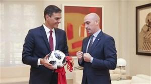بی میلی پرتغال به نامزدی مشترک جام جهانی با اسپانیا
