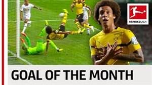 برترین گل اولین ماه بوندسلیگا فصل 19-2018