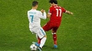لحظات ناب و دیدنی از تکنیک بازیکنان (1)