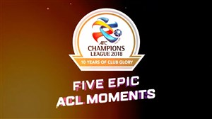 5 لحظه خاطره انگیز در تاریخ لیگ قهرمانان آسیا