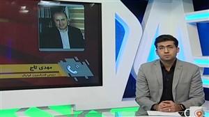 مجوز حرفهای و بدهیهای پرسپولیس و استقلال از زبان تاج
