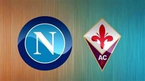 خلاصه بازی ناپولی 1 - فیورنتینا 0