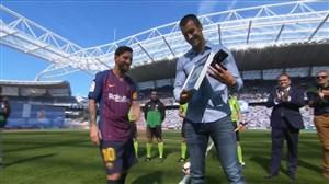یادگاری مسی به آگیرتکس در روز خداحافظی از فوتبال