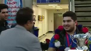 بازگشت نابغه شطرنج ایران پس از قهرمانی به کشور