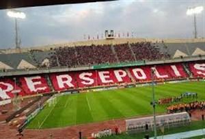 حال و هوای ورزشگاه آزادی پیش از شروع دیدار پرسپولیس