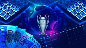 پیش بازیهای اولین روز هفته چهارم UCL 2018-19