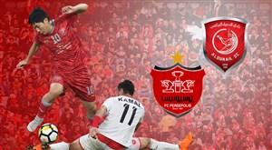 خلاصه بازی پرسپولیس 3 - الدحیل 1 (لیگ قهرمانان آسیا)