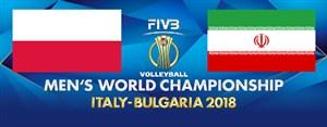 خلاصه والیبال ایران 0 - لهستان 3 (قهرمانی جهان)