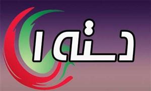 مروری بر رقابت های هفته 4 لیگ 1