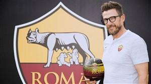 مربی رم: آسنسیو روزی برنده توپ طلا خواهد شد